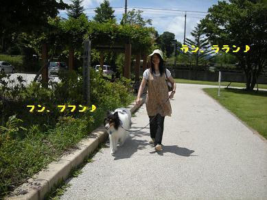f0081100_2348461.jpg