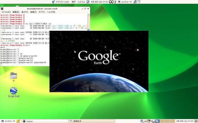 openSUSE 11.1 で Google Eearth が起動できない_a0056607_17383369.jpg
