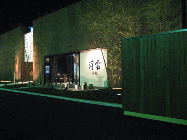 埼玉スポーツセンター天然温泉ブログが開設いたしました。_e0187507_23411183.jpg