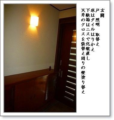 e0092118_1655495.jpg
