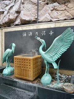 和倉温泉でアーチーチー!_c0053520_17345573.jpg