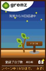 c0145920_382644.jpg