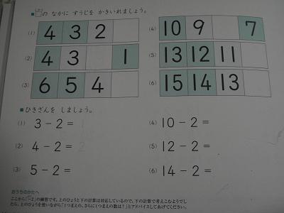 b0173222_2350272.jpg
