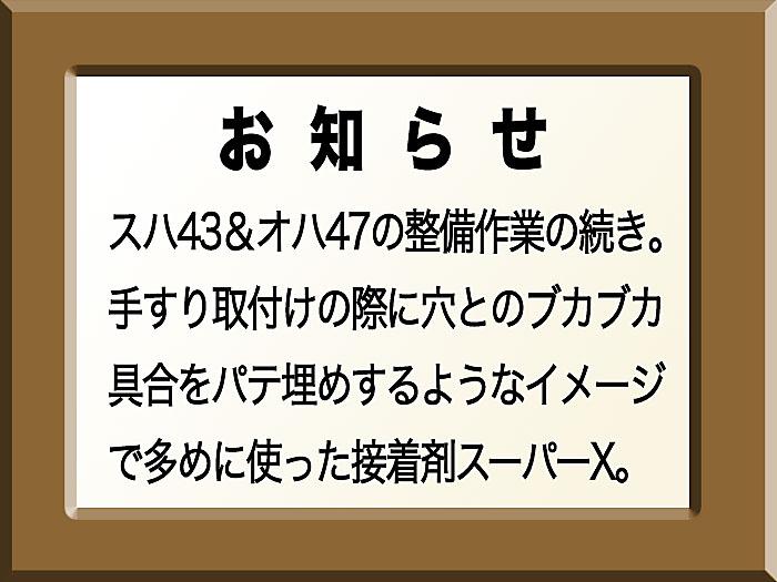 d0147534_110532.jpg