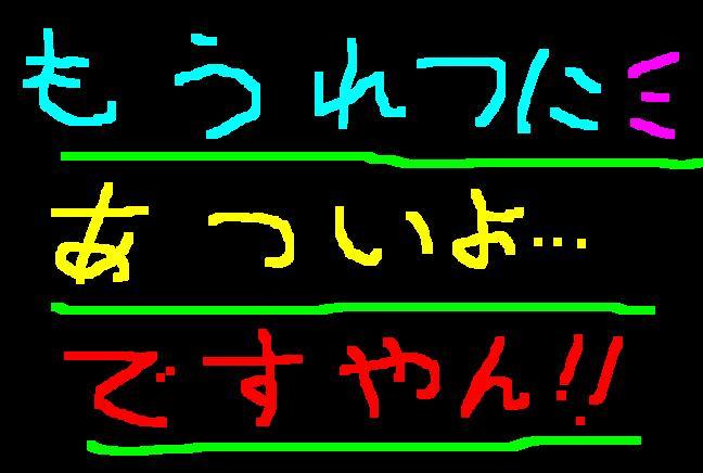 f0056935_199633.jpg