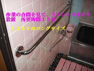 f0031037_20473425.jpg