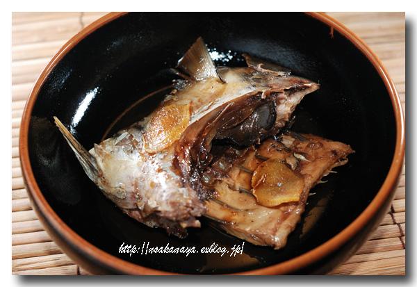 鰹/かつおのアラ炊き.......... 中落ち!カマ肉がメチャ旨い!!_d0069838_2035217.jpg
