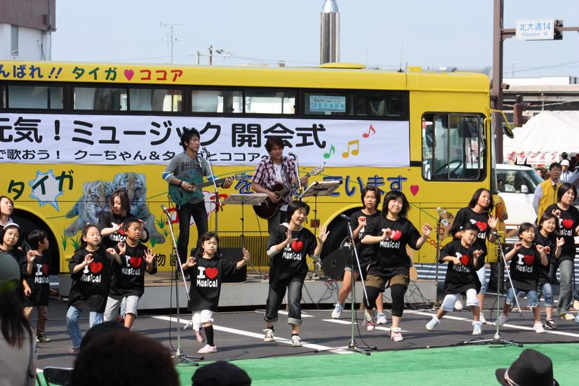 夏だ祭りだ!釧路港まつり 8月8日_f0113639_1630898.jpg