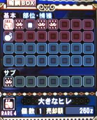 a0064369_1772184.jpg
