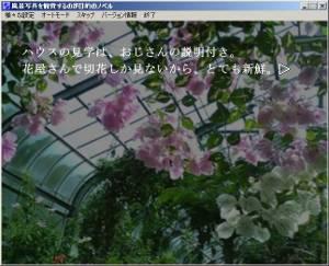 b0110969_17512489.jpg