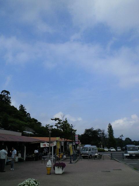 日本一への道_c0001670_9383674.jpg