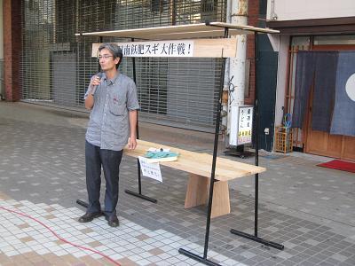 油津の商店街に飫肥杉ヤタイ_f0138874_2210072.jpg