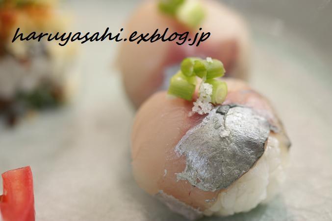 おもてなし前菜。お刺身を3種の味で!_b0165178_18524129.jpg