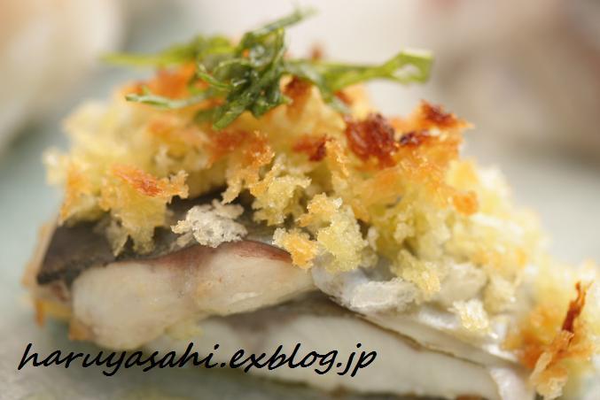 おもてなし前菜。お刺身を3種の味で!_b0165178_18544763.jpg