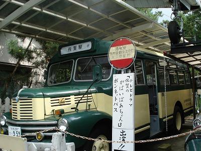 ボンネットバス~自動車歴史博物館②_c0140982_20475812.jpg