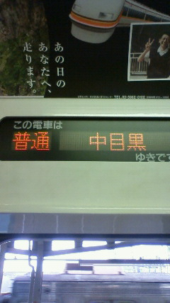 f0047693_17273610.jpg