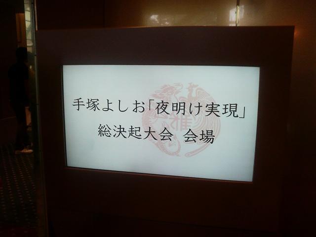 c0092197_186530.jpg