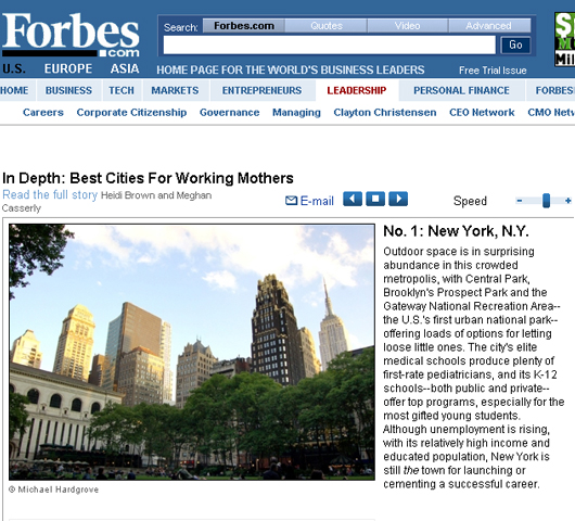 米国で働く母親に最適な都市はニューヨーク_b0007805_2139569.jpg