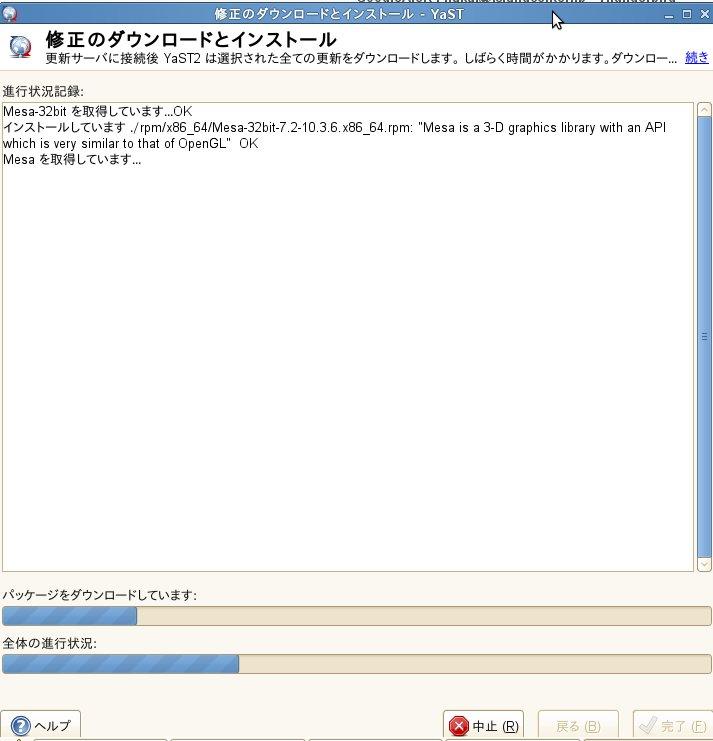 openSUSE 11.1 で Google Eearth が起動できない_a0056607_539165.jpg