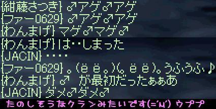 f0072010_564834.jpg