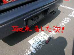 e0069615_11441059.jpg