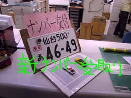 e0069615_11445911.jpg