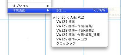 VwctorWorks 12.5:図形を等分割_a0070518_11384281.jpg