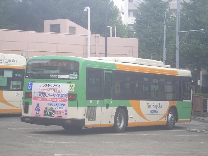 東京リバーサイド病院_e0004218_20302157.jpg