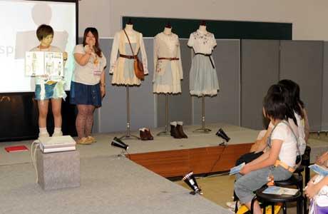 8月8日、9日NSCカレッジでは体験入学を開催しました。  その2_b0110019_18584912.jpg