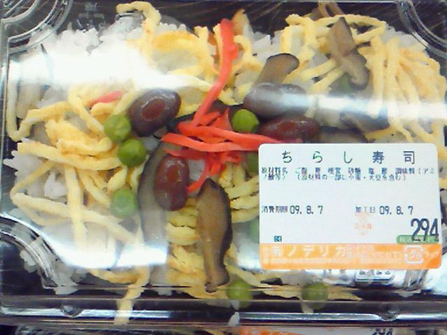 徳島のお好み焼の・・・秘密_f0207932_1351316.jpg