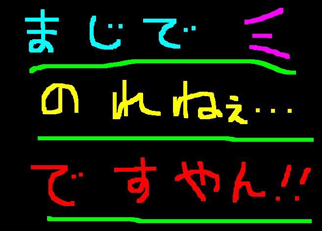 f0056935_736926.jpg