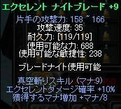 b0184437_2356332.jpg