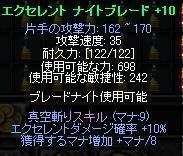 b0184437_2357242.jpg