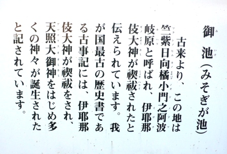 禊ぎ_c0156749_17145349.jpg