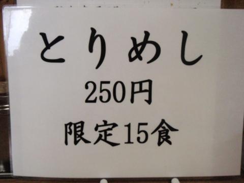 f0056567_6593254.jpg