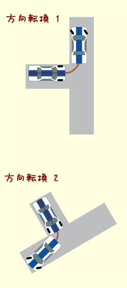 f0079967_21304286.jpg