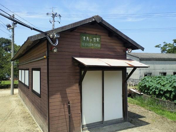 四国百駅巡礼~日本一短い駅~_c0001670_8164957.jpg
