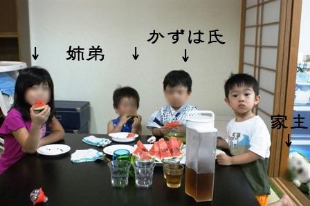 a0013479_5351948.jpg