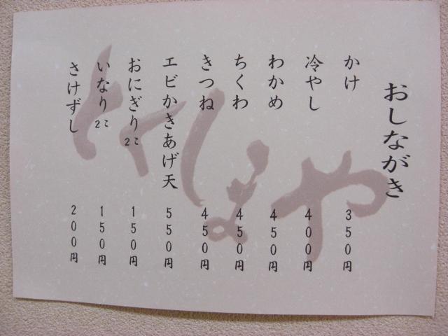 f0173884_0445977.jpg
