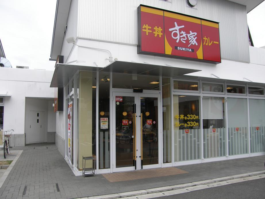「すき家」の牛丼      中環大日店 _c0118393_920558.jpg