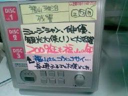 b0013005_1050888.jpg
