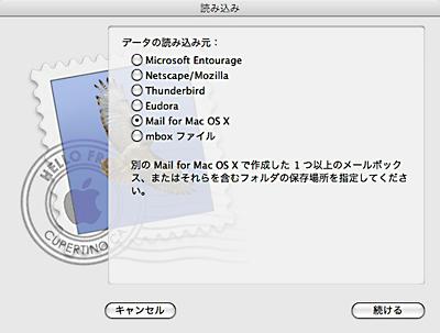 b0071106_143345.jpg