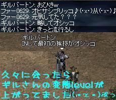 f0072010_7422872.jpg