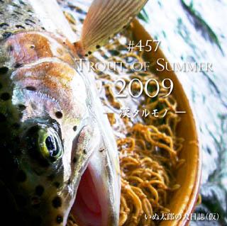 b0052312_16363557.jpg