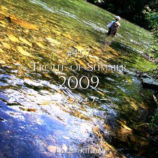#457 Trout of Summer 2009 ― 漢たるもの   Revised edition._b0052312_16372257.jpg