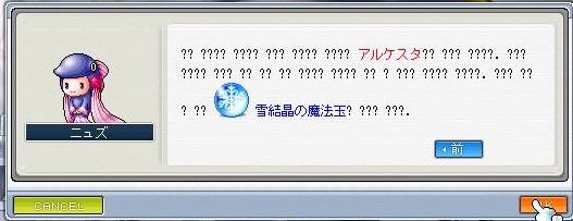 f0201214_21293669.jpg