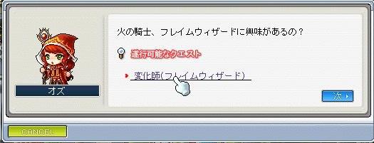 f0201214_21422734.jpg