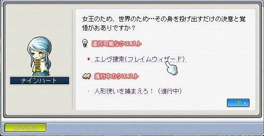f0201214_21423463.jpg