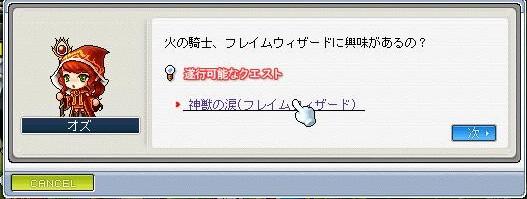 f0201214_21465877.jpg