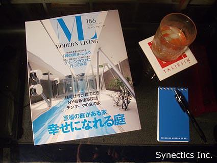 090810 『モダンリビング』のニューヨーク建築の現在と未来_f0202414_14164093.jpg